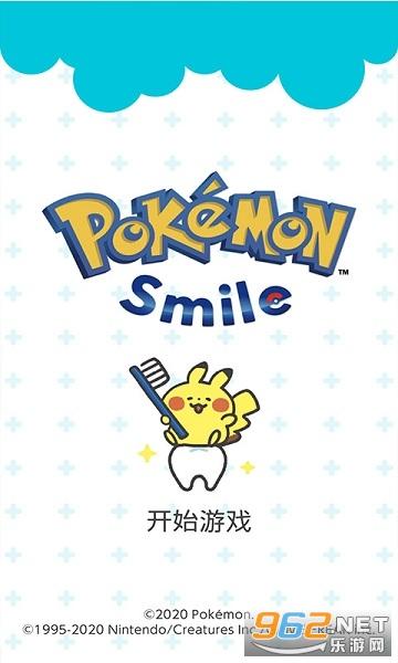 宝可梦Smile官方版