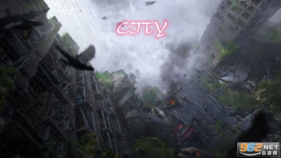city游戏测试版