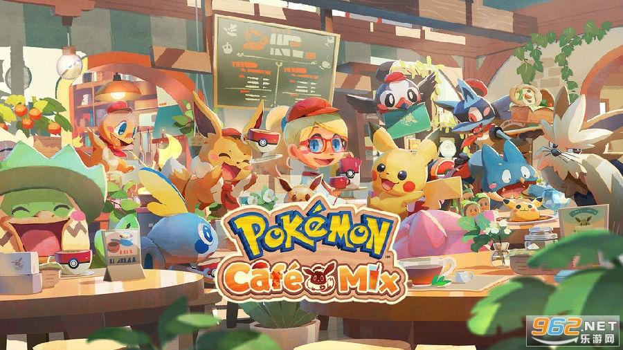 宝可梦咖啡馆Mix手机版