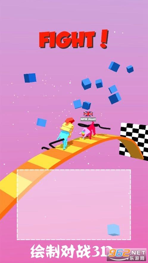 绘制对战3D小游戏