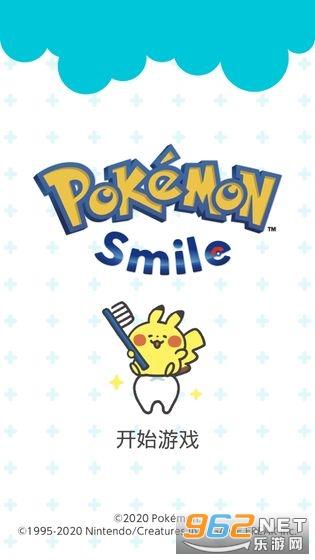 宝可梦Smile手机版