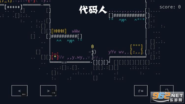 代码人游戏安卓版