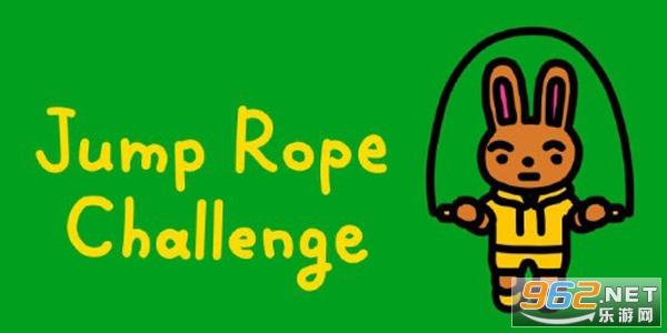 Jump Rope Challenge(任天堂跳绳挑战游戏)