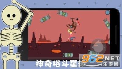 神奇格斗星球游戏安卓版