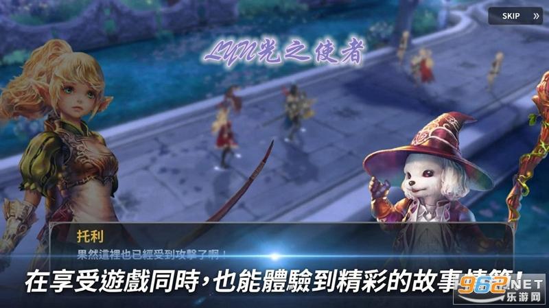 LYN光之使者最新中文手机版