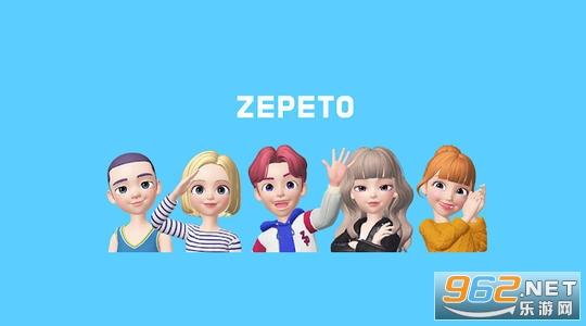 ZEPETO国际版更新