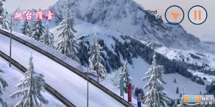 跳台滑雪游戏
