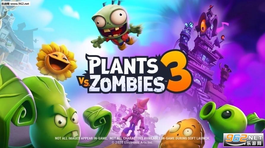 植物大战僵尸3国际版破解版全植物满级