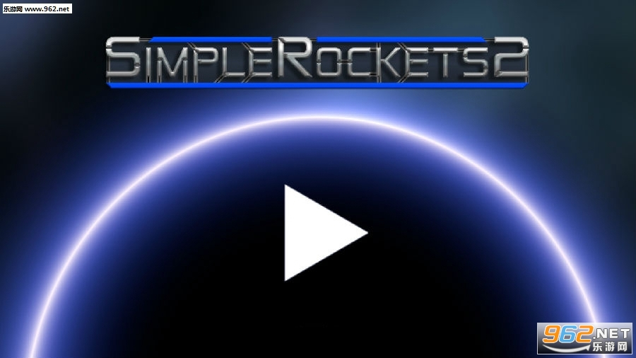 简单火箭2中文版手机版