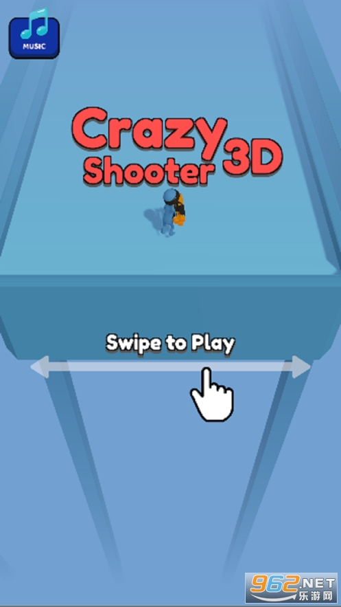Crazy Shooter 3D官方版