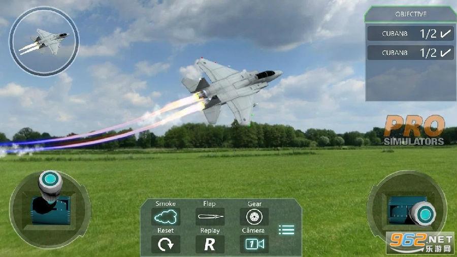 遥控飞行模拟器pro最新版