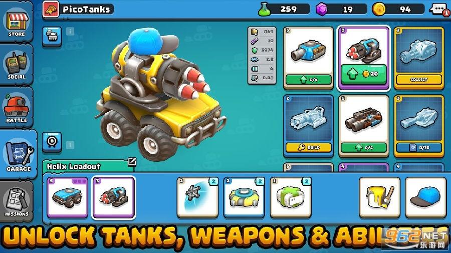 微型坦克新活动