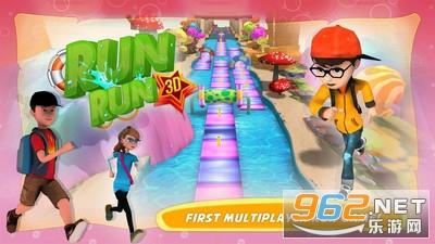 莉莉奔跑3D安卓版v1.12道具解锁版截图2