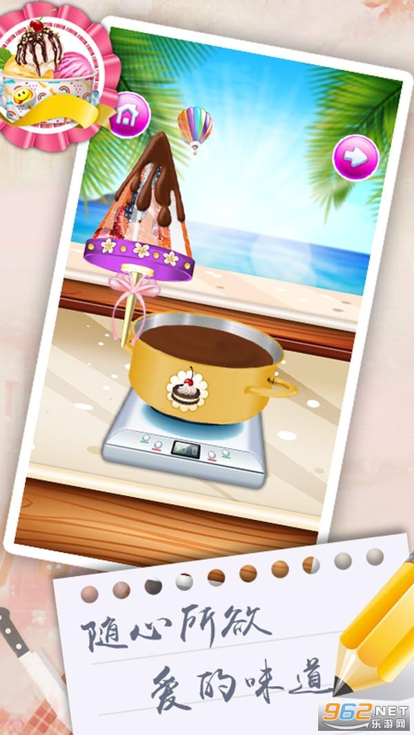 甜甜爱消除领红包v1.0 提现版截图3