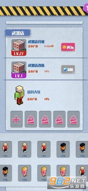 盒子女孩HD游戏最新版截图0