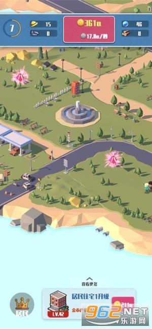 盒子女孩HD游戏最新版截图2