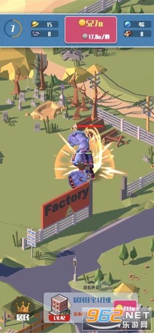 盒子女孩HD游戏最新版截图3