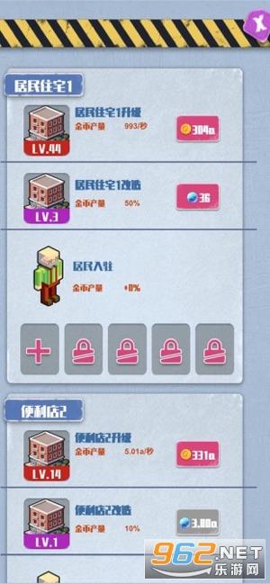 盒子女孩HD游戏最新版截图4