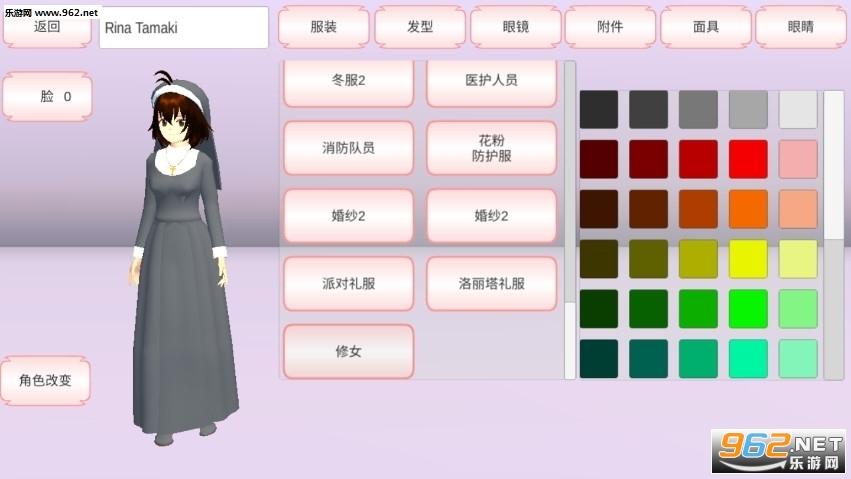 樱花校园模拟器更新家具v1.036.00 洛丽塔截图2