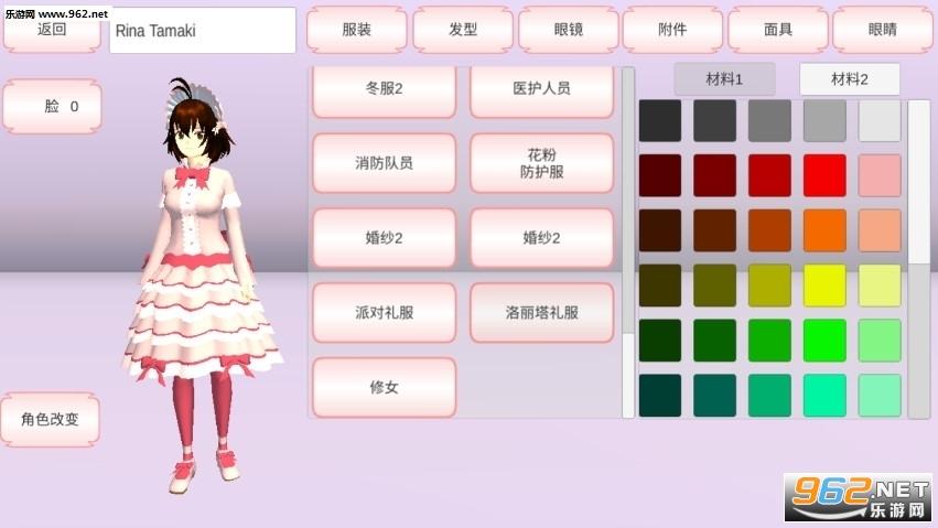 樱花校园模拟器更新家具v1.036.00 洛丽塔截图1
