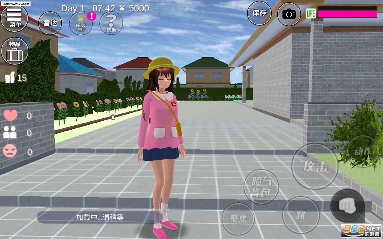 樱花校园模拟器透明浴缸最新版v1.035.06 中文最新版截图1