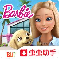芭比梦幻屋舞蹈秀更新