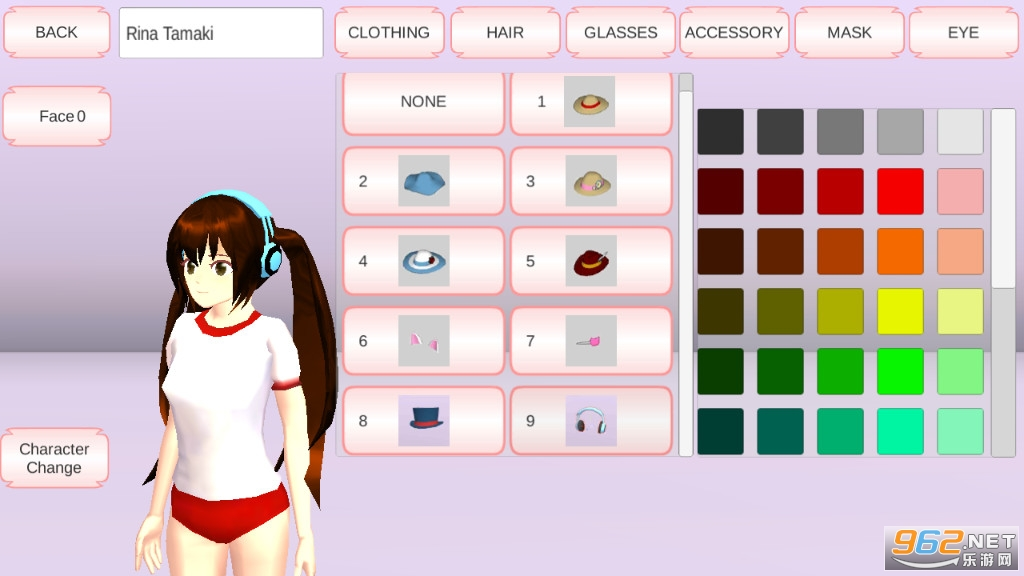 樱花校园模拟器最新版浴缸v1.035.12汉化版截图4