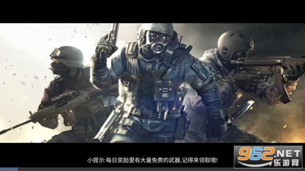 致命打击反恐行动中文破解版v2.0.416 手机版截图2