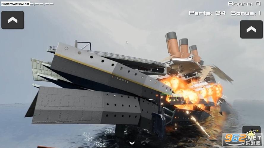 3D暴力拆卸模拟器破解版v2.6.9 完整版截图2