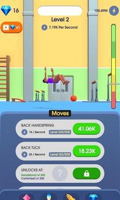 闲散体操破解版v0.9.4免费版截图2