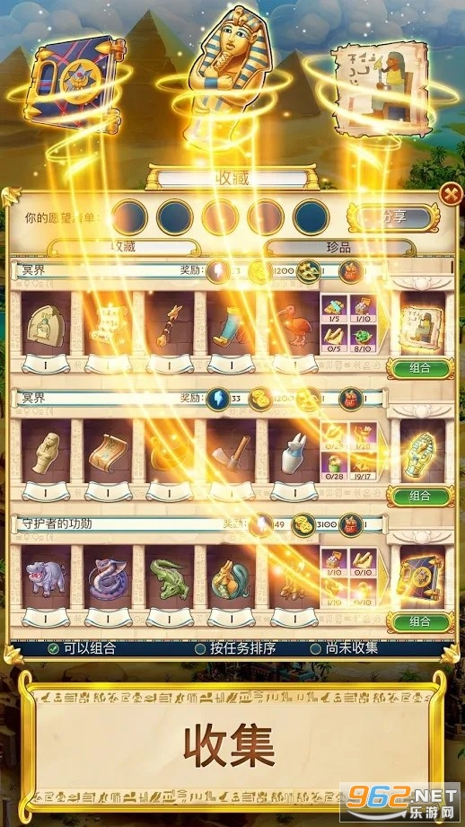 埃及的珠宝游戏(Jewels of Egypt)v1.3.301安卓版截图1