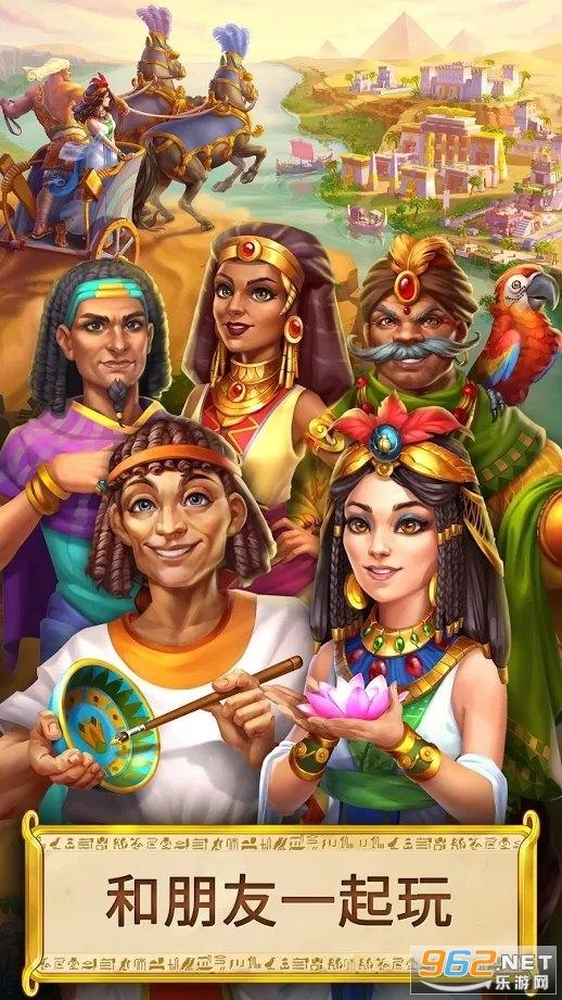 埃及的珠宝游戏(Jewels of Egypt)v1.3.301安卓版截图5