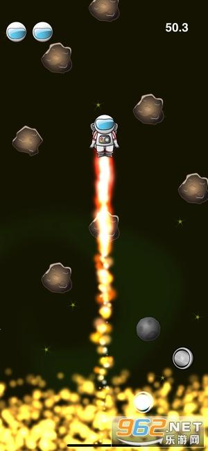宇宙冒险者游戏ios版截图0