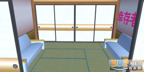 樱花校园模拟器最新汉化内置修改版v1.035.08 中文版截图3