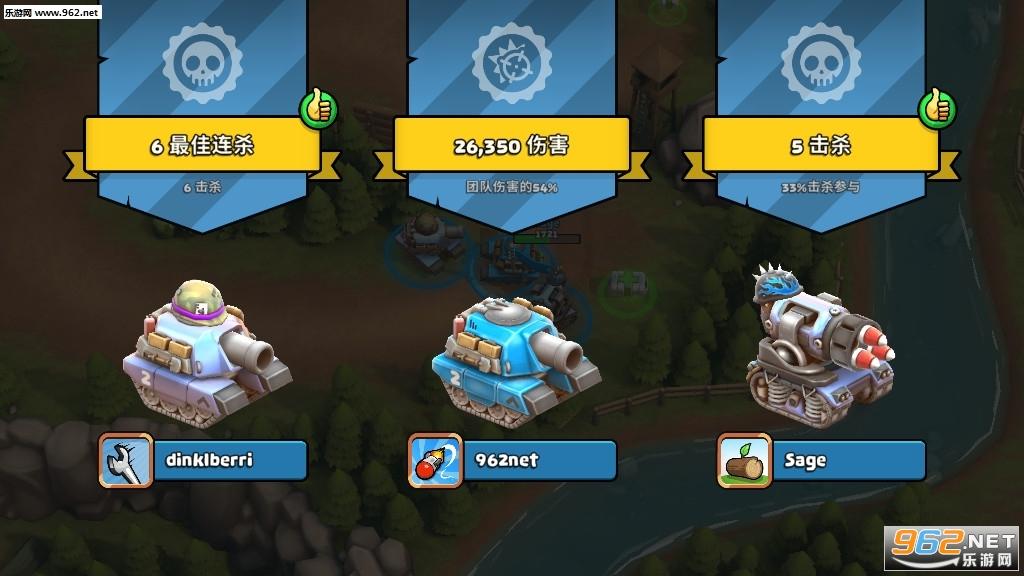 微型坦克:多人混乱破解版v36.0.2最新版截图4