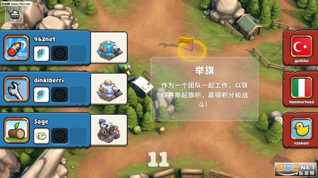 微型坦克:多人混乱破解版v36.0.2最新版截图1