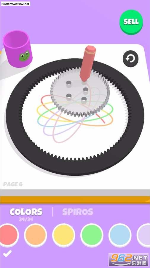 螺旋艺术SpiroArtv1.0.5安卓版截图0