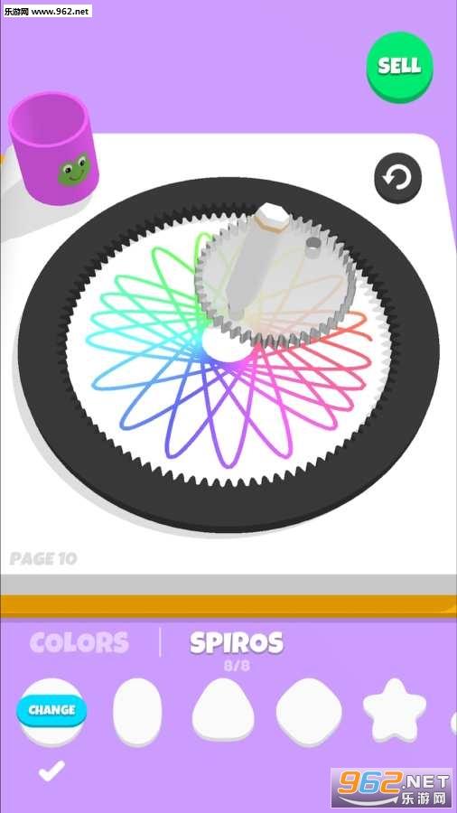 螺旋艺术SpiroArtv1.0.5安卓版截图4
