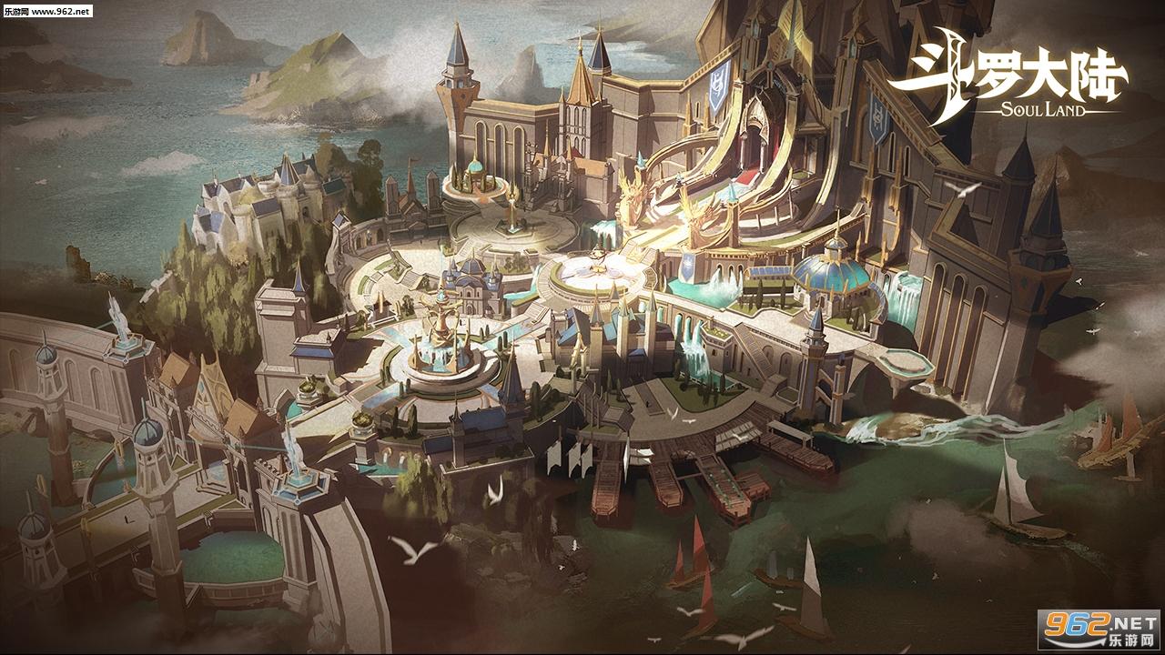斗罗大陆2绝世唐门游戏官方版截图2
