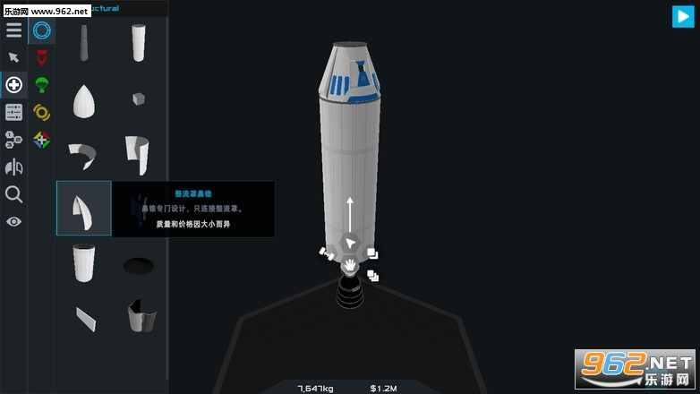 简单火箭2破解中文版v0.9.403免费版截图0