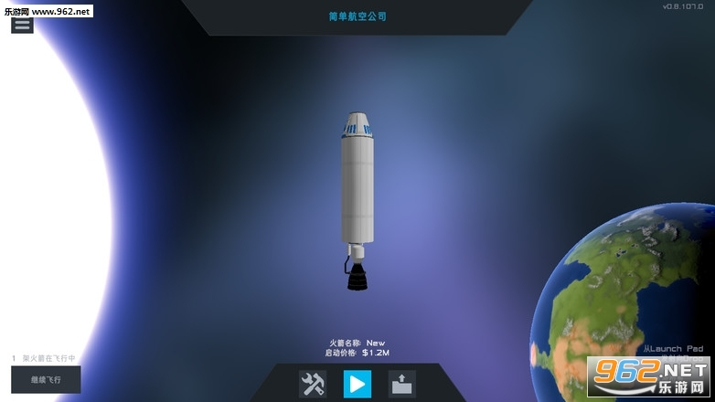 简单火箭2破解中文版v0.9.403免费版截图3