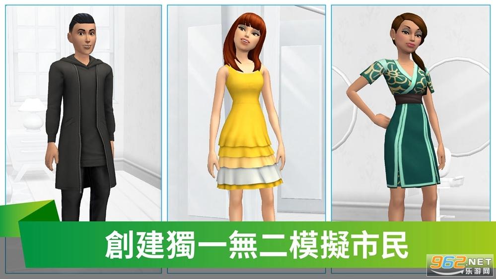 模拟人生移动版破解版无限金币手机版v21.0.1.95584 中文版截图0