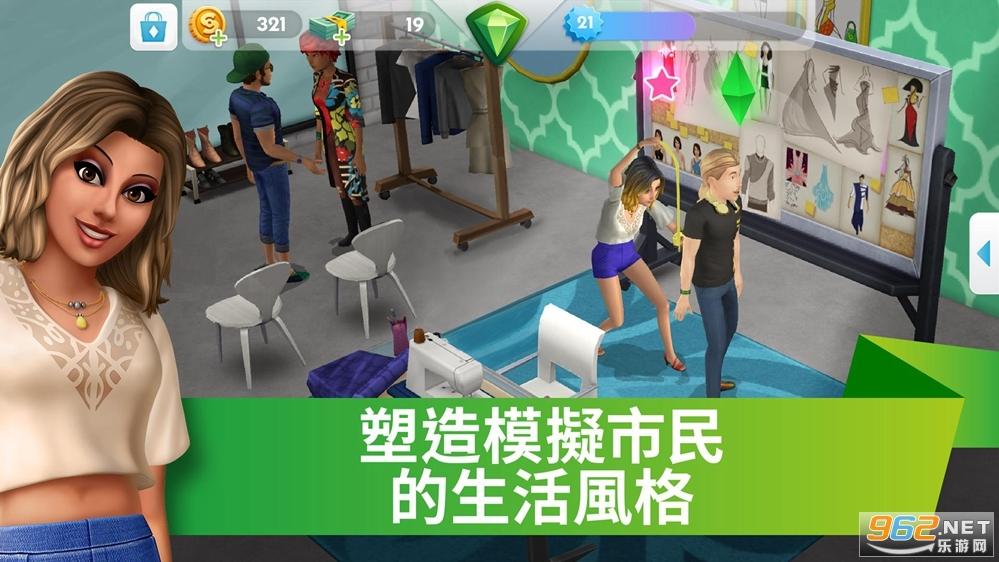 模拟人生移动版破解版无限金币手机版v21.0.1.95584 中文版截图2