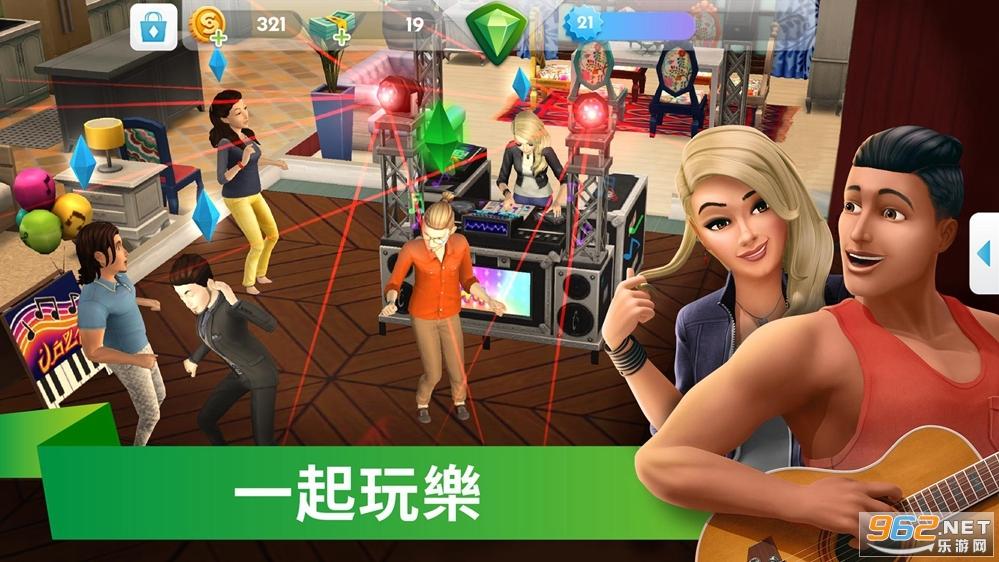 模拟人生移动版破解版无限金币手机版v21.0.1.95584 中文版截图3