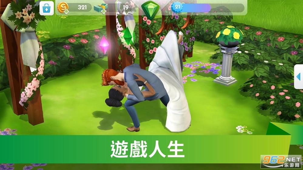 模拟人生移动版破解版无限金币手机版v21.0.1.95584 中文版截图4