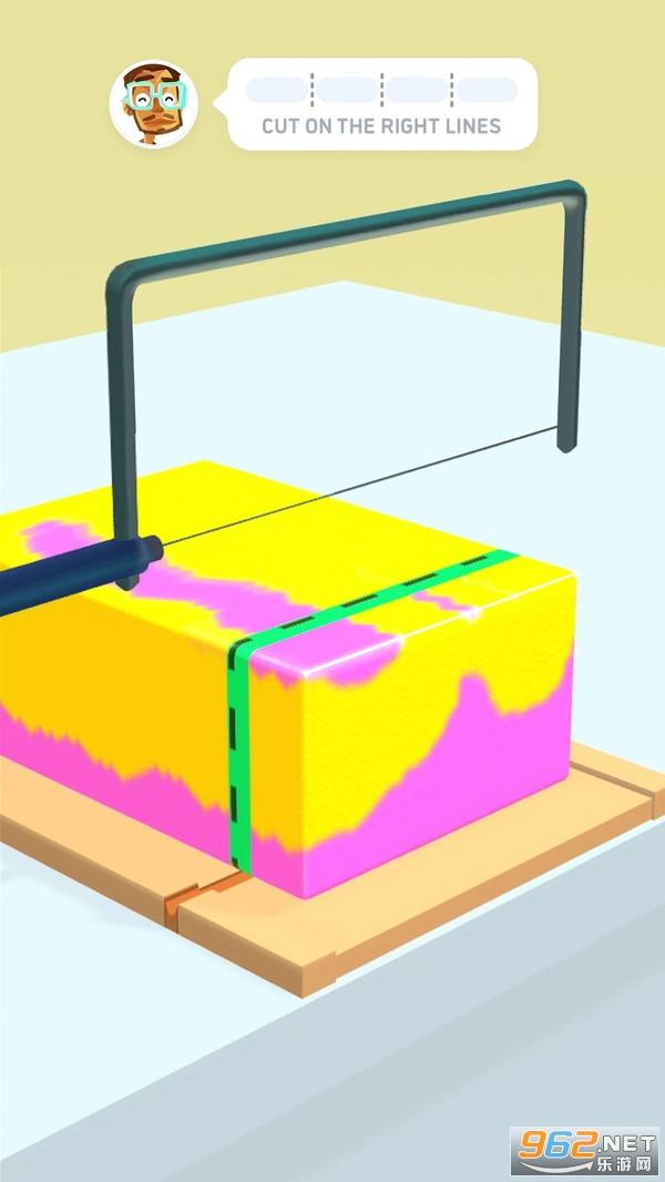 肥皂公司最新版v1.0.2 安卓版截图3