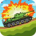 登山坦克3破解版
