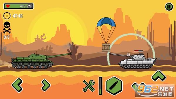 登山坦克3破解版v1.0.3 全解锁截图2