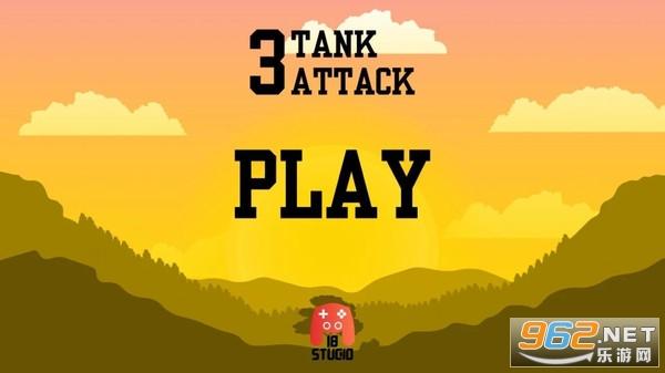 登山坦克3破解版v1.0.3 全解锁截图4