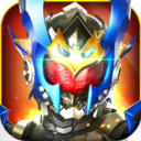 铠甲勇士战神联盟破解版最新版
